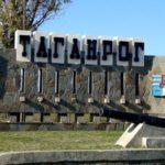 Переезд из Архангельска в Таганрог