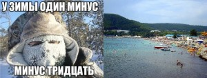 pereezd-v-drugoi-gorod