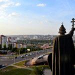 Переезд в Белгород. Отзывы о Белгороде